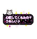 NEW ピンクのラブ×ラブ★吹き出しスタンプ(個別スタンプ:36)