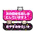 NEW ピンクのラブ×ラブ★吹き出しスタンプ(個別スタンプ:37)