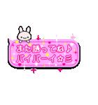 NEW ピンクのラブ×ラブ★吹き出しスタンプ(個別スタンプ:38)