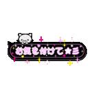 NEW ピンクのラブ×ラブ★吹き出しスタンプ(個別スタンプ:39)