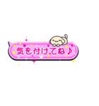 NEW ピンクのラブ×ラブ★吹き出しスタンプ(個別スタンプ:40)