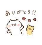 家族連絡/母の日/父の日〜たれ目ネコ〜(個別スタンプ:01)