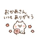 家族連絡/母の日/父の日〜たれ目ネコ〜(個別スタンプ:02)