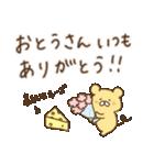 家族連絡/母の日/父の日〜たれ目ネコ〜(個別スタンプ:03)