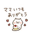 家族連絡/母の日/父の日〜たれ目ネコ〜(個別スタンプ:04)