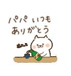 家族連絡/母の日/父の日〜たれ目ネコ〜(個別スタンプ:05)