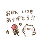 家族連絡/母の日/父の日〜たれ目ネコ〜(個別スタンプ:06)