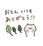 家族連絡/母の日/父の日〜たれ目ネコ〜(個別スタンプ:07)