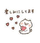 家族連絡/母の日/父の日〜たれ目ネコ〜(個別スタンプ:08)