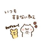 家族連絡/母の日/父の日〜たれ目ネコ〜(個別スタンプ:09)