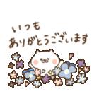 家族連絡/母の日/父の日〜たれ目ネコ〜(個別スタンプ:10)