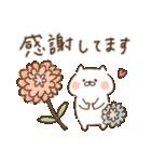 家族連絡/母の日/父の日〜たれ目ネコ〜(個別スタンプ:11)