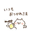 家族連絡/母の日/父の日〜たれ目ネコ〜(個別スタンプ:12)