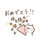 家族連絡/母の日/父の日〜たれ目ネコ〜(個別スタンプ:13)