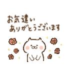 家族連絡/母の日/父の日〜たれ目ネコ〜(個別スタンプ:15)