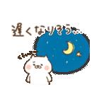 家族連絡/母の日/父の日〜たれ目ネコ〜(個別スタンプ:16)