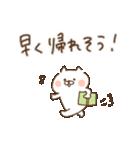 家族連絡/母の日/父の日〜たれ目ネコ〜(個別スタンプ:17)