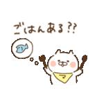 家族連絡/母の日/父の日〜たれ目ネコ〜(個別スタンプ:18)