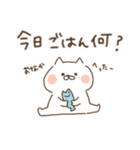 家族連絡/母の日/父の日〜たれ目ネコ〜(個別スタンプ:19)