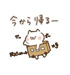 家族連絡/母の日/父の日〜たれ目ネコ〜(個別スタンプ:20)