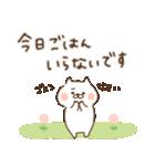 家族連絡/母の日/父の日〜たれ目ネコ〜(個別スタンプ:21)