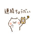 家族連絡/母の日/父の日〜たれ目ネコ〜(個別スタンプ:22)