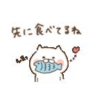 家族連絡/母の日/父の日〜たれ目ネコ〜(個別スタンプ:23)