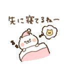 家族連絡/母の日/父の日〜たれ目ネコ〜(個別スタンプ:24)