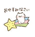 家族連絡/母の日/父の日〜たれ目ネコ〜(個別スタンプ:25)