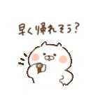 家族連絡/母の日/父の日〜たれ目ネコ〜(個別スタンプ:27)