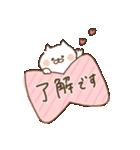 家族連絡/母の日/父の日〜たれ目ネコ〜(個別スタンプ:28)