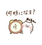 家族連絡/母の日/父の日〜たれ目ネコ〜(個別スタンプ:29)
