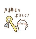 家族連絡/母の日/父の日〜たれ目ネコ〜(個別スタンプ:30)