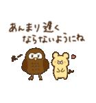 家族連絡/母の日/父の日〜たれ目ネコ〜(個別スタンプ:31)