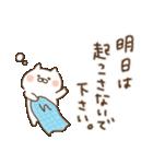 家族連絡/母の日/父の日〜たれ目ネコ〜(個別スタンプ:33)