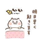 家族連絡/母の日/父の日〜たれ目ネコ〜(個別スタンプ:34)
