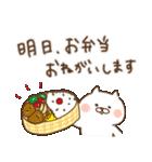 家族連絡/母の日/父の日〜たれ目ネコ〜(個別スタンプ:35)