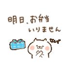 家族連絡/母の日/父の日〜たれ目ネコ〜(個別スタンプ:36)