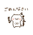 家族連絡/母の日/父の日〜たれ目ネコ〜(個別スタンプ:37)
