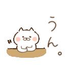家族連絡/母の日/父の日〜たれ目ネコ〜(個別スタンプ:40)