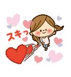 かわいい主婦の1日【ラブラブ編2】(個別スタンプ:01)