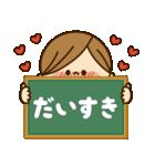 かわいい主婦の1日【ラブラブ編2】(個別スタンプ:03)