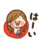 かわいい主婦の1日【ラブラブ編2】(個別スタンプ:09)