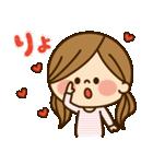 かわいい主婦の1日【ラブラブ編2】(個別スタンプ:10)