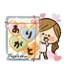 かわいい主婦の1日【ラブラブ編2】(個別スタンプ:11)