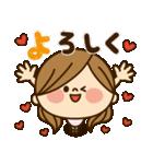 かわいい主婦の1日【ラブラブ編2】(個別スタンプ:14)