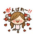 かわいい主婦の1日【ラブラブ編2】(個別スタンプ:16)