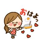 かわいい主婦の1日【ラブラブ編2】(個別スタンプ:18)