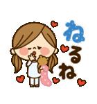 かわいい主婦の1日【ラブラブ編2】(個別スタンプ:19)
