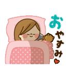 かわいい主婦の1日【ラブラブ編2】(個別スタンプ:20)